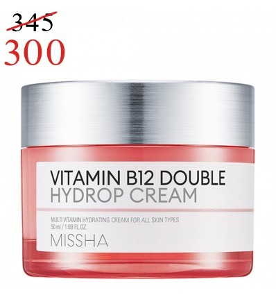 Vitamine B12 Double Hydrop Cream 50ml