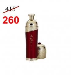 Cho Gong Jin Emulsion 125mi