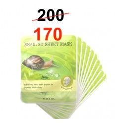 Snail 3D Sheet Mask 10pcs