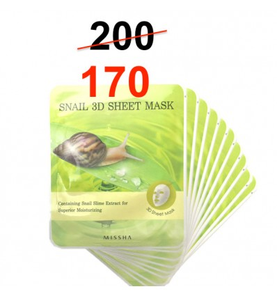 Snail 3D Sheet Mask