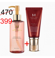 MISSHA, M Perfect cover bb cream 50ml+ M Perfect Deep cleansing oil 200ml