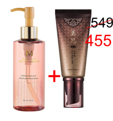 Misa Cho Bo Yang BB cream 50ml+ M Perfect Cleansing Oil 200ml