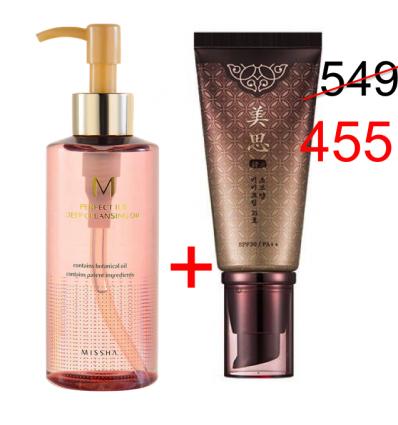 Misa Cho Bo Yang BB cream 50ml+ M Perfect Cleansing Oil 200ml