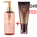 MISSHA, Misa Cho Bo Yang BB cream 50ml+ M Perfect Cleansing Oil 200ml