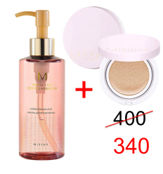 Magic Cushion Cover Lasting + M Perfect Deep Cleansing oil 200ml