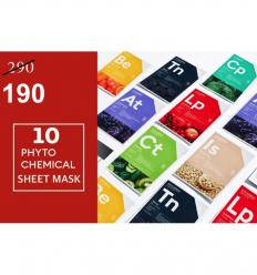 Phyto-Chemical Skin Supplement Sheet Mask 10pcs