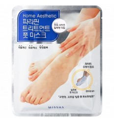 Home Esthetic Paraffin Treatment Foot Mask